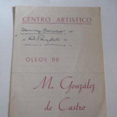 Arte: M. GONZALEZ DE CASTRO - FOLLETO DIPTICO EXPOSICION - 1975 - CENTRO ARTISTICO - GRANADA. Lote 85445656