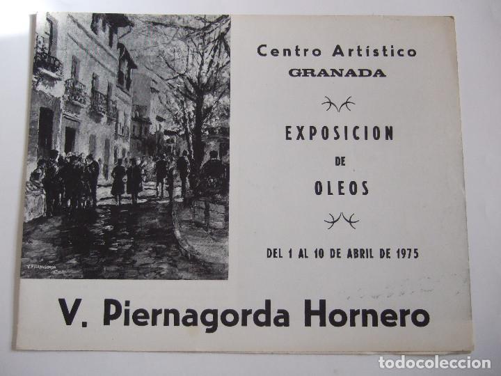 VICENTE PIERNAGORDA HORNERO - FOLLETO DIPTICO EXPOSICION - 1975 - CENTRO ARTISTICO GRANADA (Arte - Catálogos)