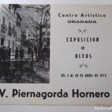 Arte: VICENTE PIERNAGORDA HORNERO - FOLLETO DIPTICO EXPOSICION - 1975 - CENTRO ARTISTICO GRANADA. Lote 85447192