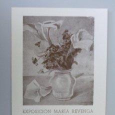 Arte: MARÍA REVENGA // INVITACIÓN // CATÁLOGO EXPOSICIÓN // 1943 // SALONES MACARRÓN // MADRID. Lote 86936036