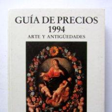 Arte: GUIA DE PRECIOS 1994 ARTE Y ANTIGÜEDADES. Lote 87791512
