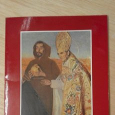 Arte: CATÁLOGO EXPOSICIÓN ** EL PINTOR JAVIER CORTÉS ** ANTONIO L. BOUZA - BURGOS - 1982. Lote 88868240