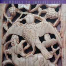 Arte: MEMORIAS DO IMPERIO ÁRABE. AUDITORIO DE GALICIA (2000). Lote 90716110