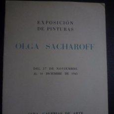 Arte: OLGA SACHAROFF. DIPTICO EXPOSICIÓN SYRA, GALERIAS DE ARTE, BARCELONA 1943. Lote 91346280
