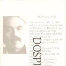 Arte: INVITACIÓN.DÍPTICO, EXPOSICIÓN PINTOR ANTONIO SUÁREZ, GALERÍA ARTE. Lote 91373475