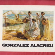 Arte: GONZALEZ ALACREU GALERIA SEGRELLES GRAFICA MIRALLES 9 PÁGINAS. VALENCIA AÑO 1986 LE2065. Lote 91699995