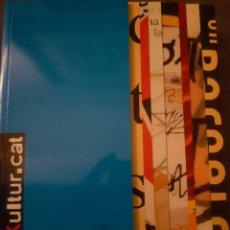 Arte: LIBROS DE ARTISTA. VISUALKULTUR. ARTE. DISEÑO. LIBROS. FRANKFURT. 2007.. Lote 94994623