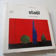 Arte: ATAËL, L´ARTISTE ET L´OEUVRE.- ARCHIVES MAEGHT, 3.- 1972. Lote 95547011