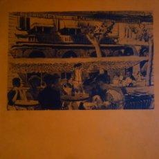 Arte: FREDERIC LLOVERAS. ACUARELAS Y DIBUJOS. SALA GASPAR. BARCELONA. 1969. . Lote 96952375