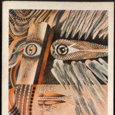 Arte: EXPOSICION NACIONAL DE ARTE - PALACIO DE CONGRESOS, MADRID 1978. Lote 97062255