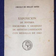 Arte: EXPOSICIÓN PINTURA ESCULTURA GRABADO BELLAS ARTES MADRID ENERO 1948 21 X 15 CMS. Lote 97759512