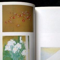 Arte: EXPOSICION DE PINTURA JAPONESA NIHONGA - LAS CUATRO ESTACIONES EN JAPON. Lote 98501535