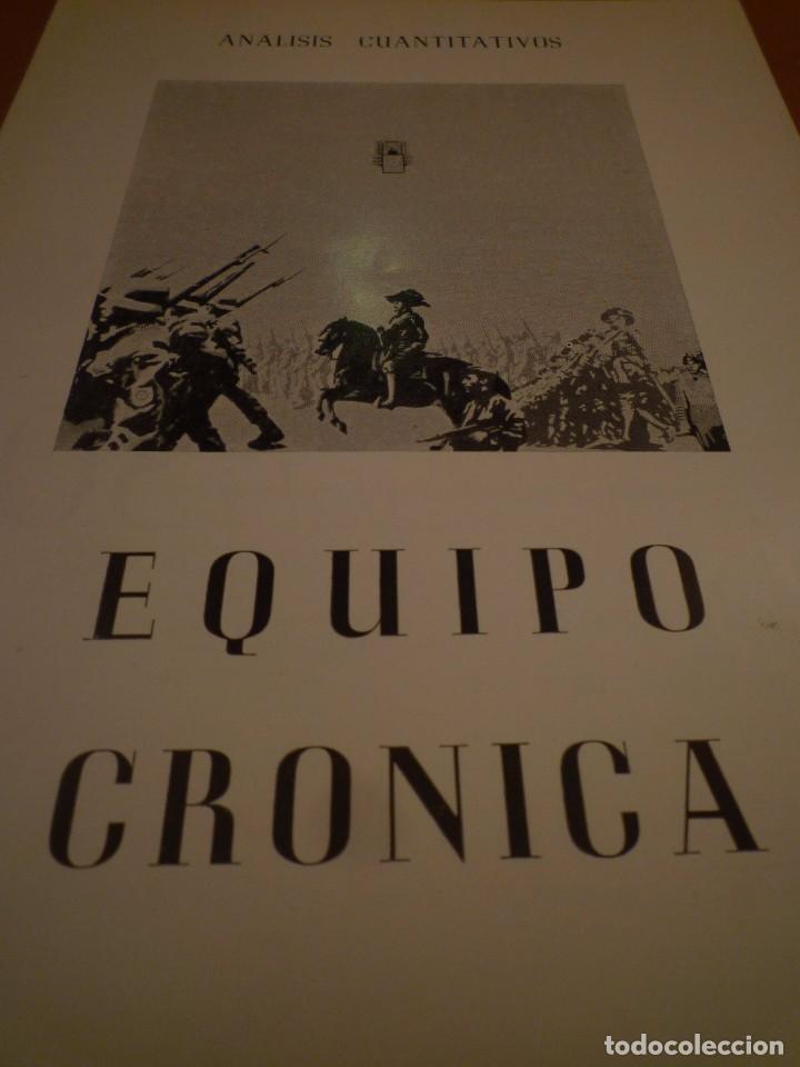 EQUIPO CRÓNICA. ANÁLISIS CUANTITATIVOS. GALERÍA VAL I 30. VALENCIA. 1967 (Arte - Catálogos)