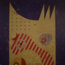 Arte: SANTIAGO LAGUNAS. MUSEO CAMÓN AZNAR. COLEGIO ARQUITECTOS DE ARAGÓN. ZARAGOZA. 1997. Lote 100050991