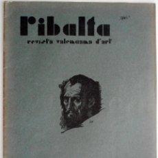 Arte: REVISTA DE ARTE RIBALTA Nº 11 - VALENCIA DICIEMBRE 1935 - EMILI ALIAGA - RAMÓN MATÈU - MARCED FURIÓ. Lote 102525951
