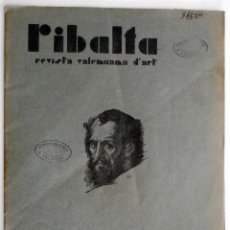 Arte: REVISTA DE ARTE RIBALTA Nº 13 - VALENCIA FEBRERO 1936 - TORMO - MULET - GRABADO POLACO. Lote 102528363
