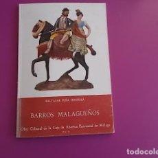 Arte: CATALOGO BARROS MALAGUEÑOS BALTASAR PEÑA HINOJOSA / 1971. Lote 103072227