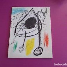 Arte: CATALOGO SALA GASPAR MIRO 1971. Lote 103190935