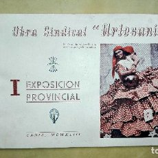 Arte: I EXPOSICION PROVINCIAL. CADIZ. 1943 OBRA SINDICAL ARTESANIA. FALANGE. . Lote 106185983
