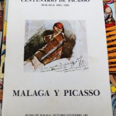 Arte: MALAGA, 1981, CATALOGO EXPOSICION CENTENARIO DE PICASSO, 12 PAGINAS. Lote 107715035