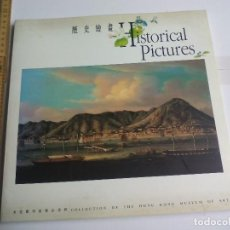 Arte: HISTORICAL PICTURES COLLECTION OF THE HONG KONG MUSEUM OF ART.1994. CATÁLOGO DE PINTURA.. Lote 109294723