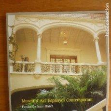 Arte: MUSEU D ART ESPAÑOL CONTEMPORANI BONET,JUAN MANUEL Y MADERUELO,JAVIER FUNDACIÓN JUAN MARCH 1996 . Lote 110282827