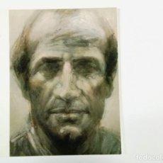 Arte: ANTONIO AGUDO EN TORNO AL REY, SALA CHICHARRONES, CAJA SAN FERNANDO, SEVILLA 1989. Lote 111800867