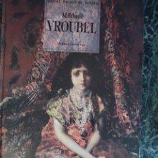 Arte: LIBRO CATÁLOGO DEL PINTOR RUSO MIKHAIL VROUBEL. 33 X 24,5. Lote 114543867
