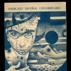 Arte: TÀPIES - 1953 - DIPTICO - TEATRO. Lote 117892159