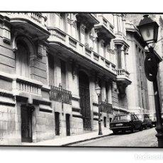 Arte: TARJETA INVITACIÓN A LA INAUGURACIÓN DE LA NUEVA GALERÍA EDURNE, MADRID, OCTUBRE 1986 – 10 X 15 CM. Lote 119049927