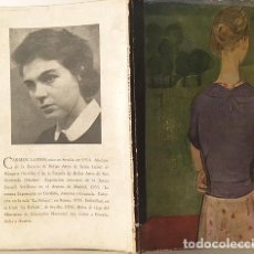 Arte: MARIA DEL CARMEN LAFFON. (CUADERNOS DE ARTE ATENEO, MADRID, 1957) . Lote 119836291