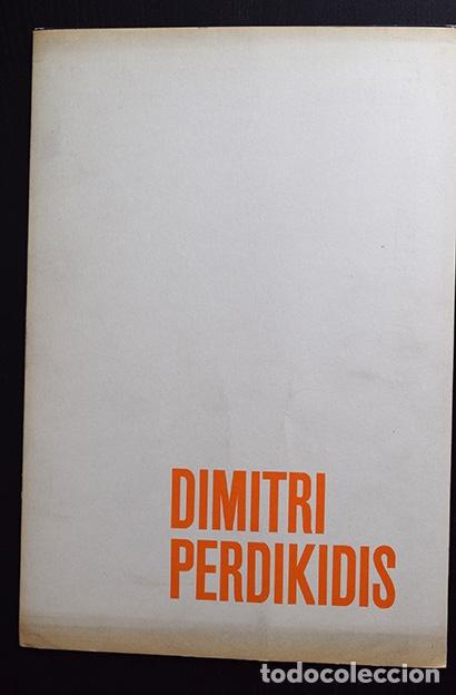 DIMITRI PERDIKIDIS – TRÍPTICO GALERÍA YNGUANZO, MADRID, 1975 (Arte - Catálogos)