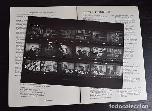 Arte: Dimitri Perdikidis – tríptico Galería Ynguanzo, Madrid, 1975 - Foto 4 - 120368679