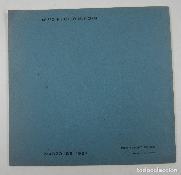Arte: Catálogo VIII Salón de Marzo, pintura y escultura, 1967, arte actual, Valencia. 20x19,5cm - Foto 2 - 121019291