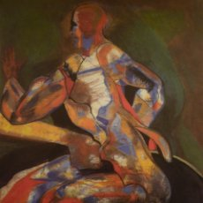 Arte: GUERRERO MEDINA. 1980-1990. PALAFRUFELL ART. 1995. Lote 121060495