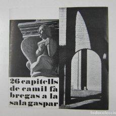 Arte: 26 CAPITELLS DE CAMIL FÀBREGAS, SALA GASPAR, 1960, BARCELONA. 19,5X20CM. Lote 121330587