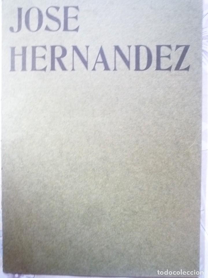 JOSÉ HERNÁNDEZ. GALERIA EDURNE. 1966 (Arte - Catálogos)
