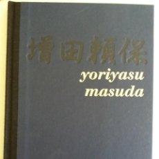 Arte: YORIYASU MASUDA - EXPOSICIÓN MUSEO CIUDAD DE VALENCIA 1999. Lote 125049627