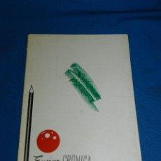 Arte: (M) CATALOGO EQUIPO CRONICA - LA PARTIDA DE BILLAR , GALERIA MAEGHT 1978 , ILUSTRADO. Lote 128010243