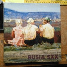 Arte: CATALOGO DE ARTE RUSIA S XX SXX SIGLO 21 . CADIZ 2008 . Lote 128203699