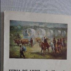 Arte: ANTIGUO DIPTICO.EXPOSICION.JOSE PUENTE.FERIA DE SEVILLA.GALERIA ZARAGOZA.1983. Lote 128661667