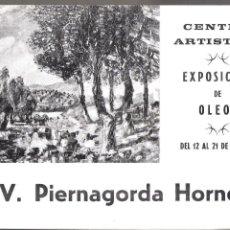 Arte: VICENTE PIERNAGORDA HORNERO. FEBRERO 1974. CENTRO ARTÍSTICO Y LITERARIO GRANADA. DIPTICO.. Lote 128962079