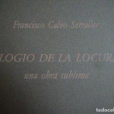 Arte: GUSTAVO TORNER. ELOGIO DE LA LOCURA. UNA OBRA SUBLIME. CALVO SERRALLER. 1983. Lote 130428590