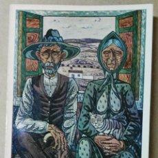 Arte: RAFAEL ZABALETA, EXPOSICIÓN ANTOLÓGICA, DIRECCIÓN GENERAL DE BELLAS ARTES, MADRID, 1961. Lote 131373906