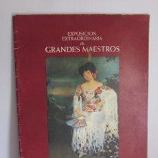 Arte: CATALOGO SALA NONELL - ALCOLEA EXPOSICION EXTRAORDINARIA GRANDES MAESTROS 1984. Lote 132328002