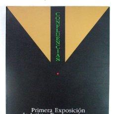 Arte: CONFLUENCIAS. PRIMERA EXPOSICIÓN DE ARTISTAS IBEROAMERICANOS EN EUROPA. CAJA DE ASTURIAS. 1992. Lote 132624374