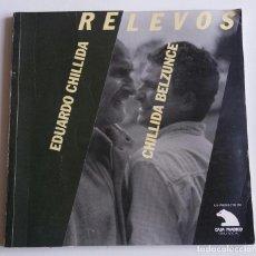 Arte: RELEVOS: EDUARDO CHILLIDA / EDUARDO CHILLIDA BELZUNCE. Lote 133348350