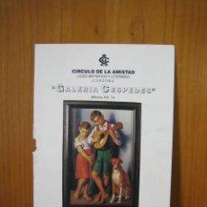 Arte: CATALOGO DE ARTE. GALERÍA CÉSPEDES. CÍRCULO DE LA AMISTAD CÓRDOBA. Lote 133499594