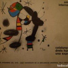 Arte: AMNESTY INTERNATIONAL. CATALUNYA PELS DRETS HUMANS: UNA EXPOSICIÓ. 1979. Lote 135641299