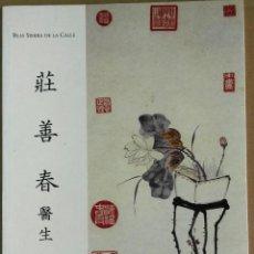 Arte: BLAS SIERRA DE LA CALLE, COLECCIÓN S.C. CHENG. ARTE CHINO, VALLADOLID, 1999. Lote 139735142